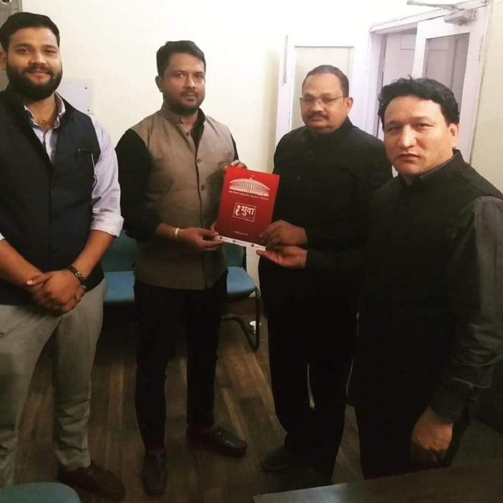 भारतीय राजनीति में युवाओं की भागीदारी पर लोकसभा सांसद से खास बातचीत