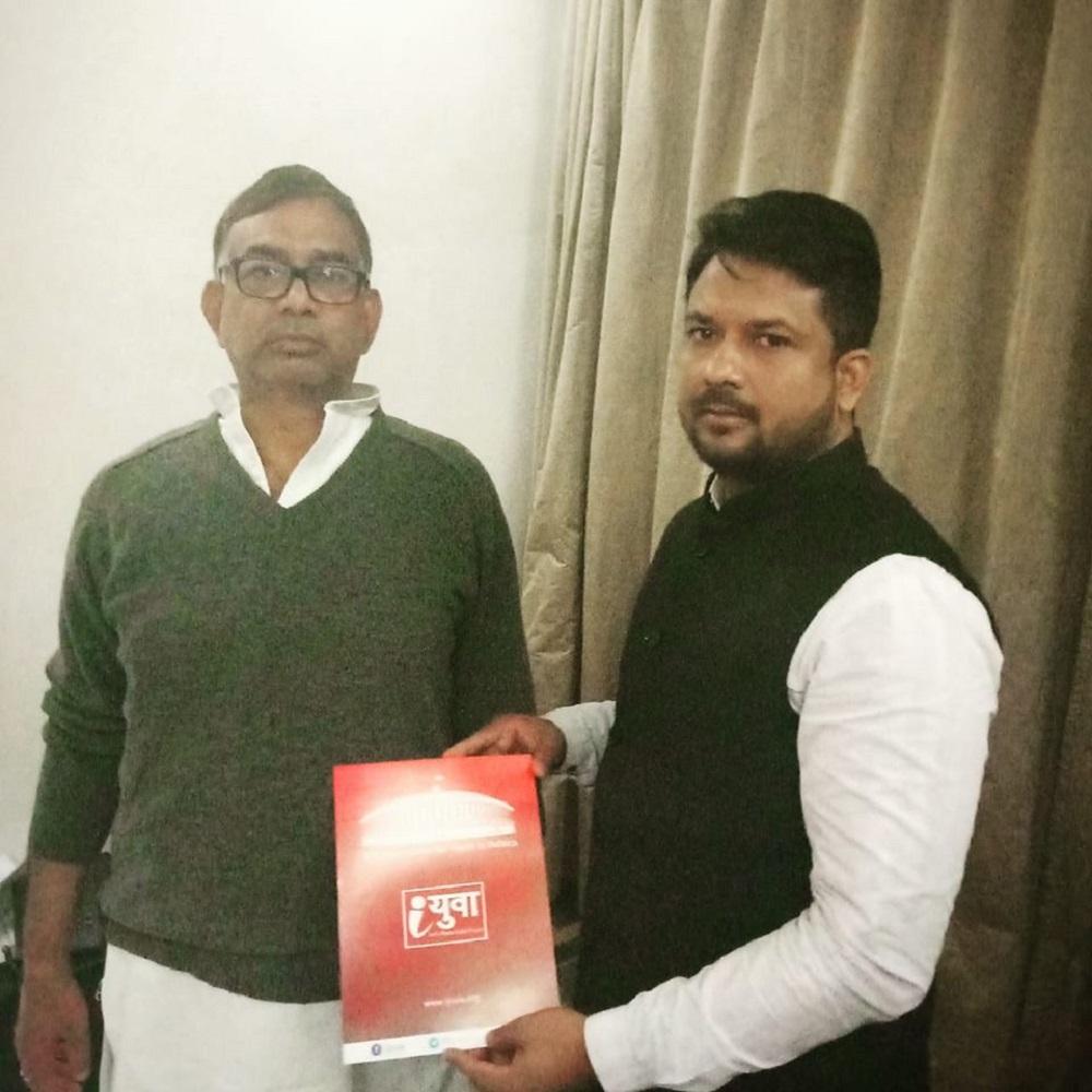 Iyuva को मिला हमीरपुर सांसद गंगा चरन राजपूत का समर्थन