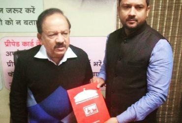 Iyuva की मुहिम में केन्द्रीय मंत्री हर्षवर्धन सिंह का मिला साथ