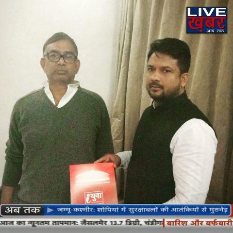 चैनलों ने दिखाया Iyuva को मिला हमीरपुर सांसद गंगा चरन राजपूत का साथ