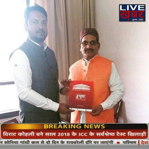 चैनलों ने टीवी पर प्रसारण कर Iyuva के अभियान को बढ़ाया आगे
